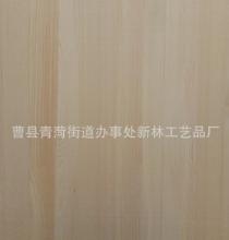 山东松木板 木板材哪家好 木板材厂家直销 批发木板材批发