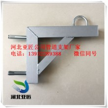 天然气管道固定支架镀锌角钢支架