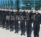 山东金融单位保安服务