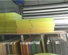 PU板/棒优力胶板/棒聚氨酯板/棒牛筋板/棒进口优力胶棒/板批发