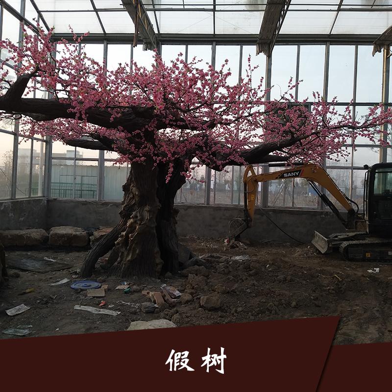 假树仿真植物假树树枝叶仿真绿植假树装饰定做假树叶子生产批发厂家