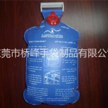 马桶节水袋马桶节水袋生产厂家马桶节水袋批发厂家马桶节水袋供应商批发