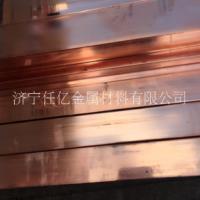 铜排厂家直销 镀锡铜排 山东厂家铜排厂家直销 镀锡铜排