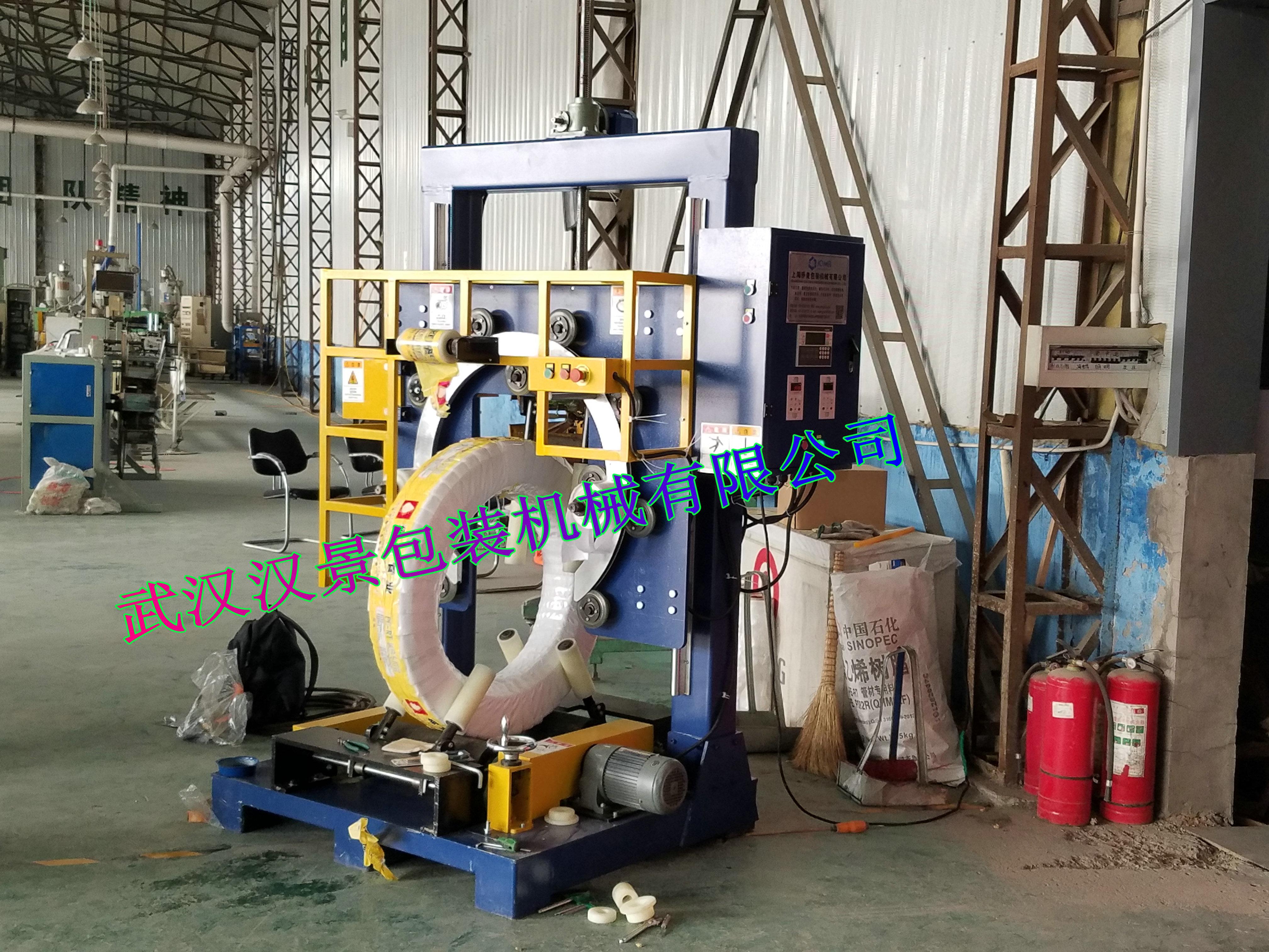 厂家供应轮胎包装机轮胎包装机.打包机