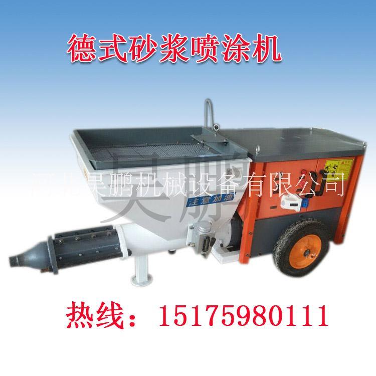 石膏砂浆喷涂机 多功能砂浆泵 快速砂浆喷涂机 水泥砂浆喷涂机