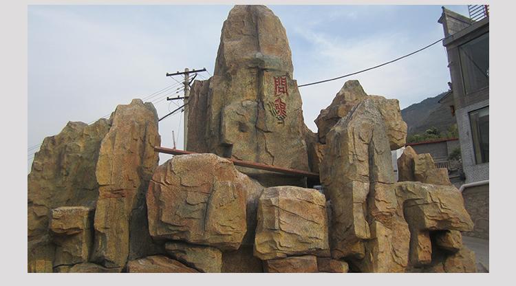假山制作假山的制作工序水泥假山制品