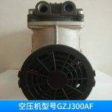 空压机型号GZJ300AF活塞式小型空气压缩机固定式压缩机活塞式空气压缩机厂家直销