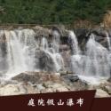 庭院假山瀑布瀑布流水假山制作景观假山水景石大型瀑布景观厂家直销