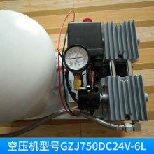 空压机型号GZJ750DC24V无油活塞静音空压机螺杆式空气压缩机厂家直销批发图片