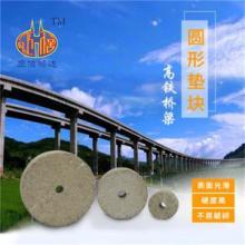 正信鸿达混凝土钢筋保护层垫块钢筋保护层垫块圆形水泥垫块批发