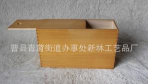 包装木盒 石斛鲜条包装盒 冬虫夏草包装盒