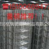 钢丝网厂家直销 钢丝网批发商/供应商 钢丝网价格