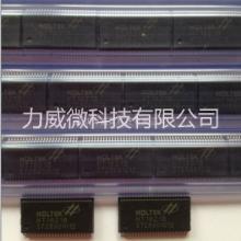 LCD驱动显示IC  HT1621B SSOP48