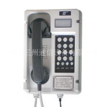 三州Poseidon应急通信电话IP65防尘防水IK09抗碰撞防腐防潮隧道紧急通信终端HATSZ(II)批发