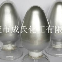 爱卡铝银浆报价进口德国铝银浆