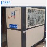 杭州工业冷水设备恒温式冷水机水冷式/风冷式箱型冷水机组厂家直销 供应箱式恒温式冷水机