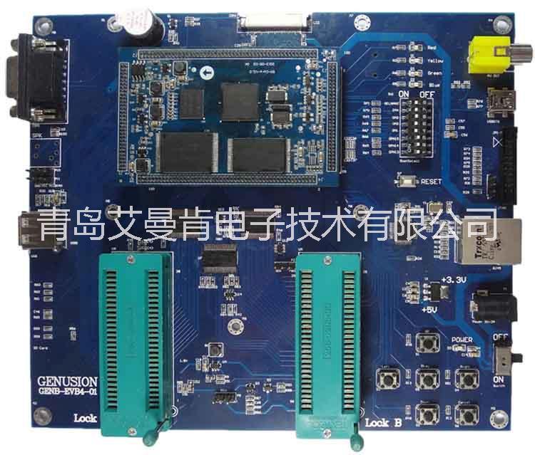 电路板研发设计