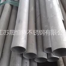 江苏无锡304不锈钢管材直销批发无锡不锈钢管材供应商批发