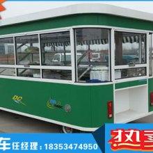 哈尔滨流动售货车餐车热卖@哈尔滨餐车@流动售货车厂家热卖批发