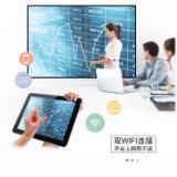 最专业的无线智能会议系统厂家共享易wids-T120
