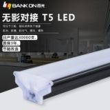 TUV认证线条灯24W48W60W一体化线条灯机场地铁高铁工程灯