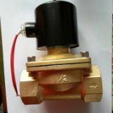 2W-220V电磁阀 高压电磁
