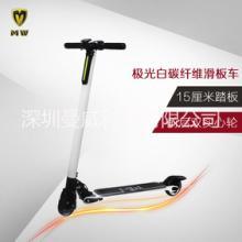曼威滑板车成人迷你锂电池滑板车两轮折叠代步代驾电瓶踏板车图片