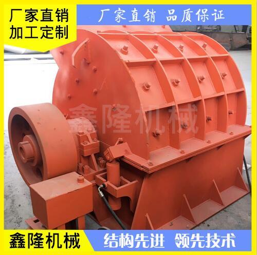 供应 优质辉县制砂机 结构先进 运转平稳