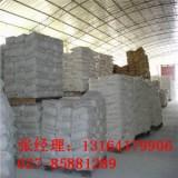 氟硅酸镁生产厂家、价格