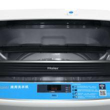厂家直销投币洗衣机哪家好?苏州富磊电器海尔格兰仕商用全国总代理批发