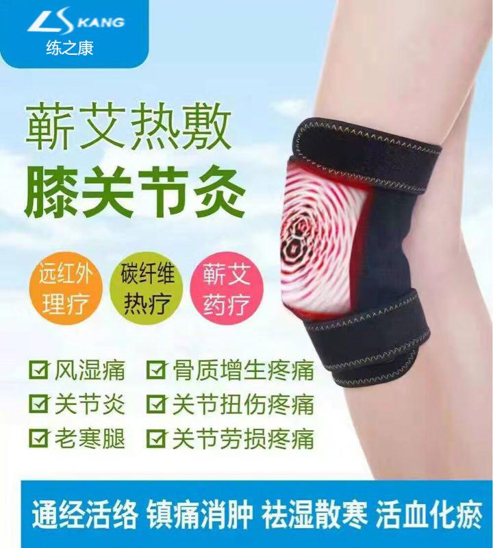 科爱电热护膝保暖膝盖按摩理疗老寒  电热护膝保暖膝盖按摩理疗老寒
