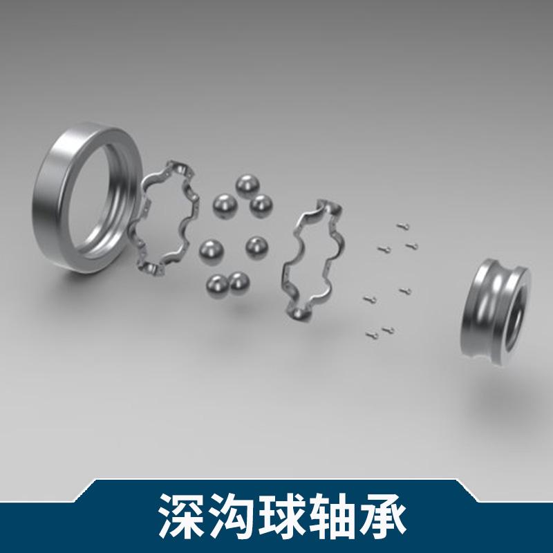 NSK深沟球轴承6301zz 不锈钢防腐蚀不会散轴承 厂家直销