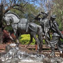 抚州校园雕塑学校浮雕文化墙名人肖像雕塑定做景观园林景观雕塑厂图片