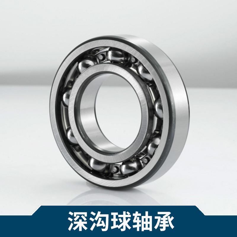 零类微型 深沟球轴承6217zz低噪音轴承 厂家供应批发
