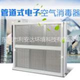 空调系统净化器 管道式空气净化机 空气净化器报价
