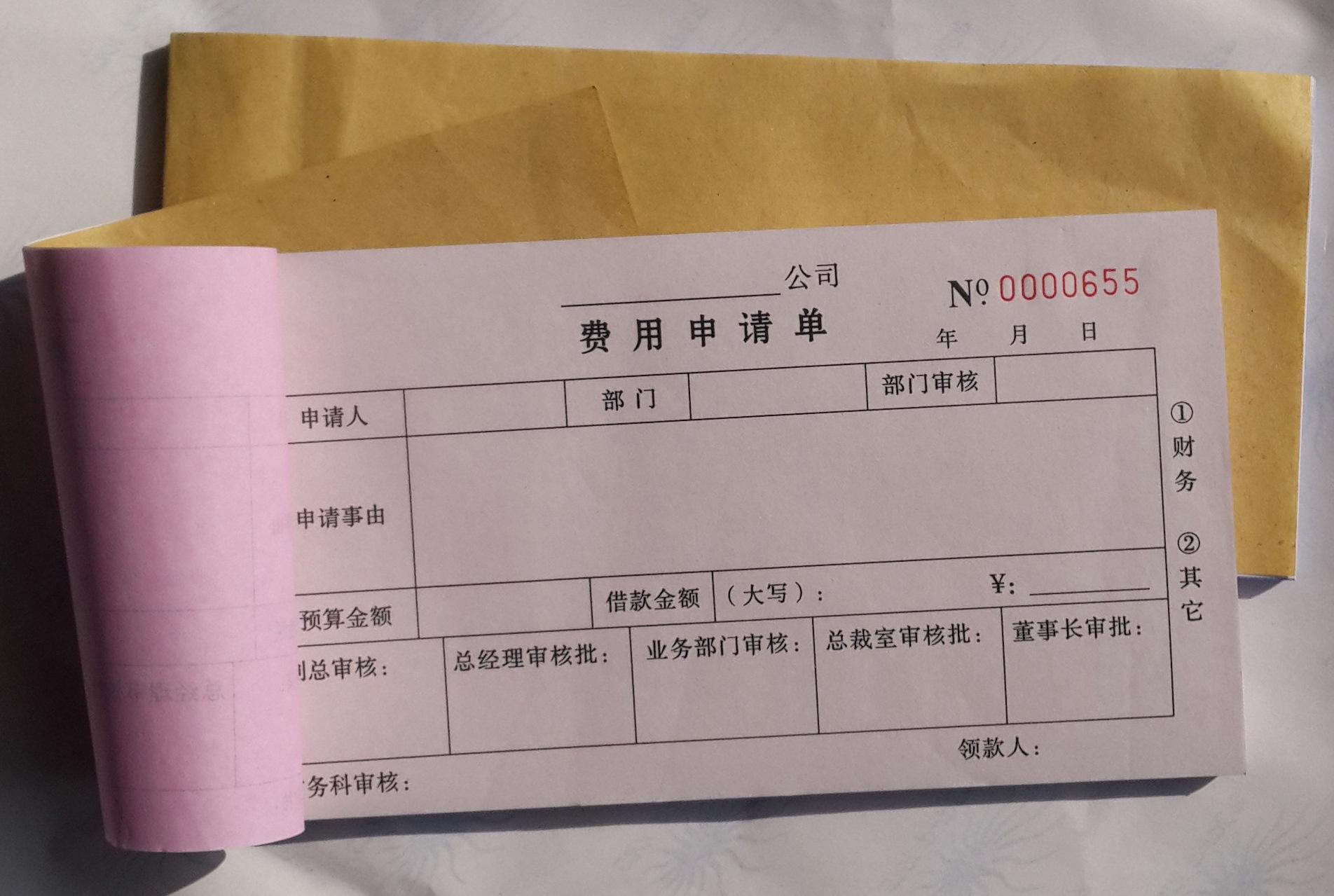 洛阳无碳复写纸 送货单四联单入库单维修单印刷 无碳表格单据表格便条纸