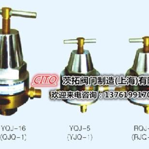 YQJ-16切割氧减压阀图片