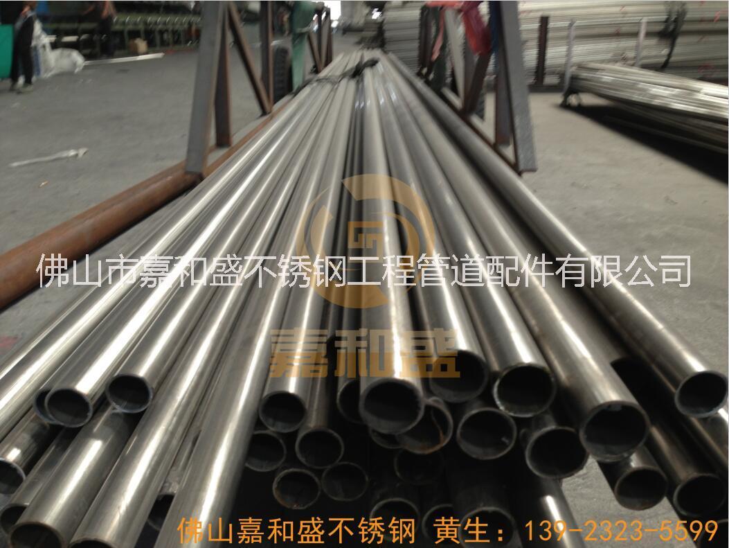 201不锈钢9*0.7圆管装饰管制品 厂家现货直销欢迎来电咨询