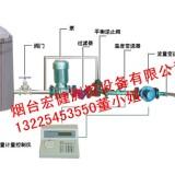 YLJ-II化工液体灌装大桶计量设备