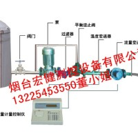 200公斤大桶定量灌装设备/移动式灌装200公斤大桶设备