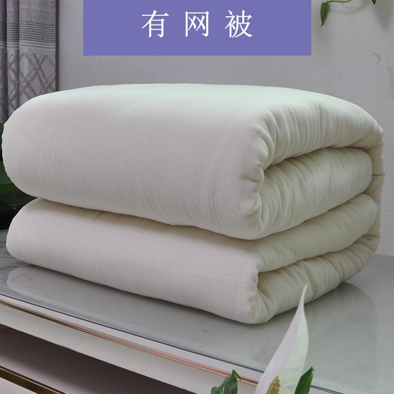 千层雪有网被厂家电话梳棉机精梳加工优质棉絮有网棉被定制加工