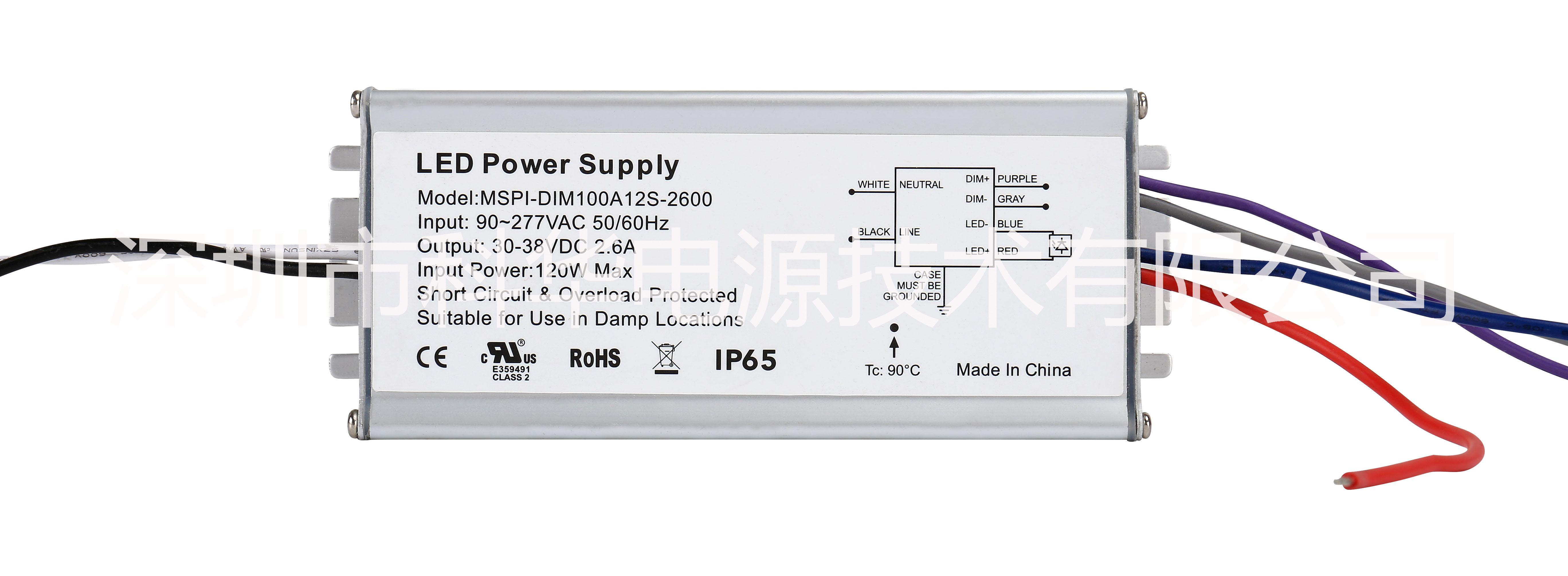 科华电源100W防水调光厂家供应0-10V调光100W过UL硅胶灌封 DIM100A12S-2600