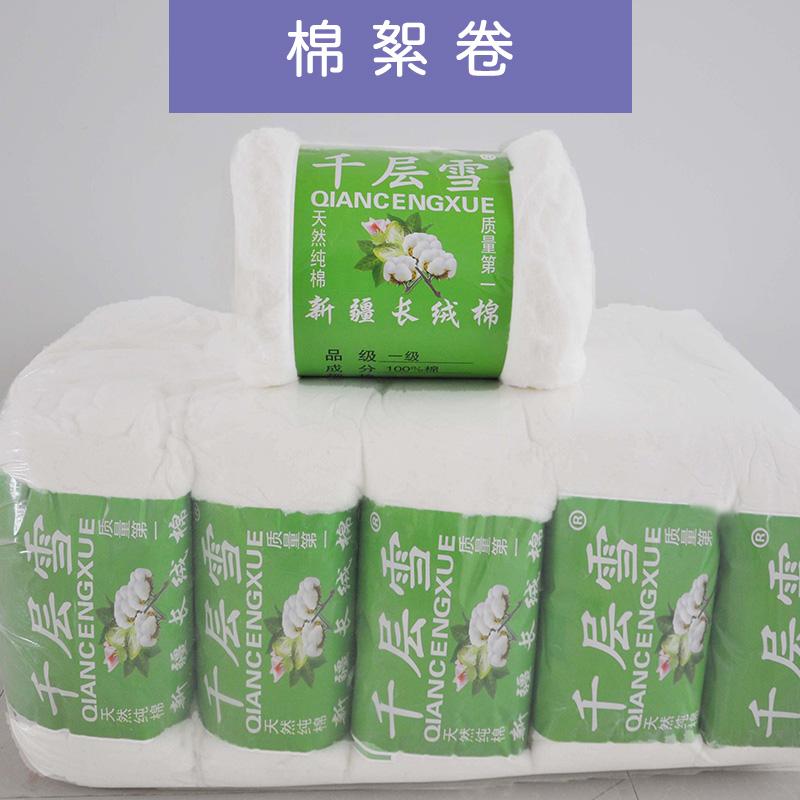 四川棉絮卷批发天然优质棉花加工千层雪棉絮卷厂家直销
