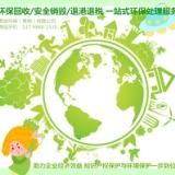 广东、江苏省退港主板 IC 电容 电路板 电子产品香港销毁处理服