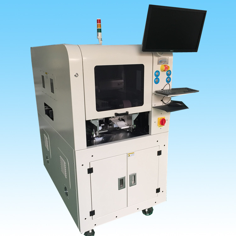 ATM-200S全自动辅料贴装  线路板智能贴装机