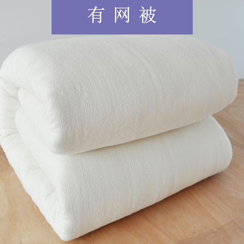 云南有网被批发大型梳棉机精梳加工优质棉絮千层雪有网棉被定制批发