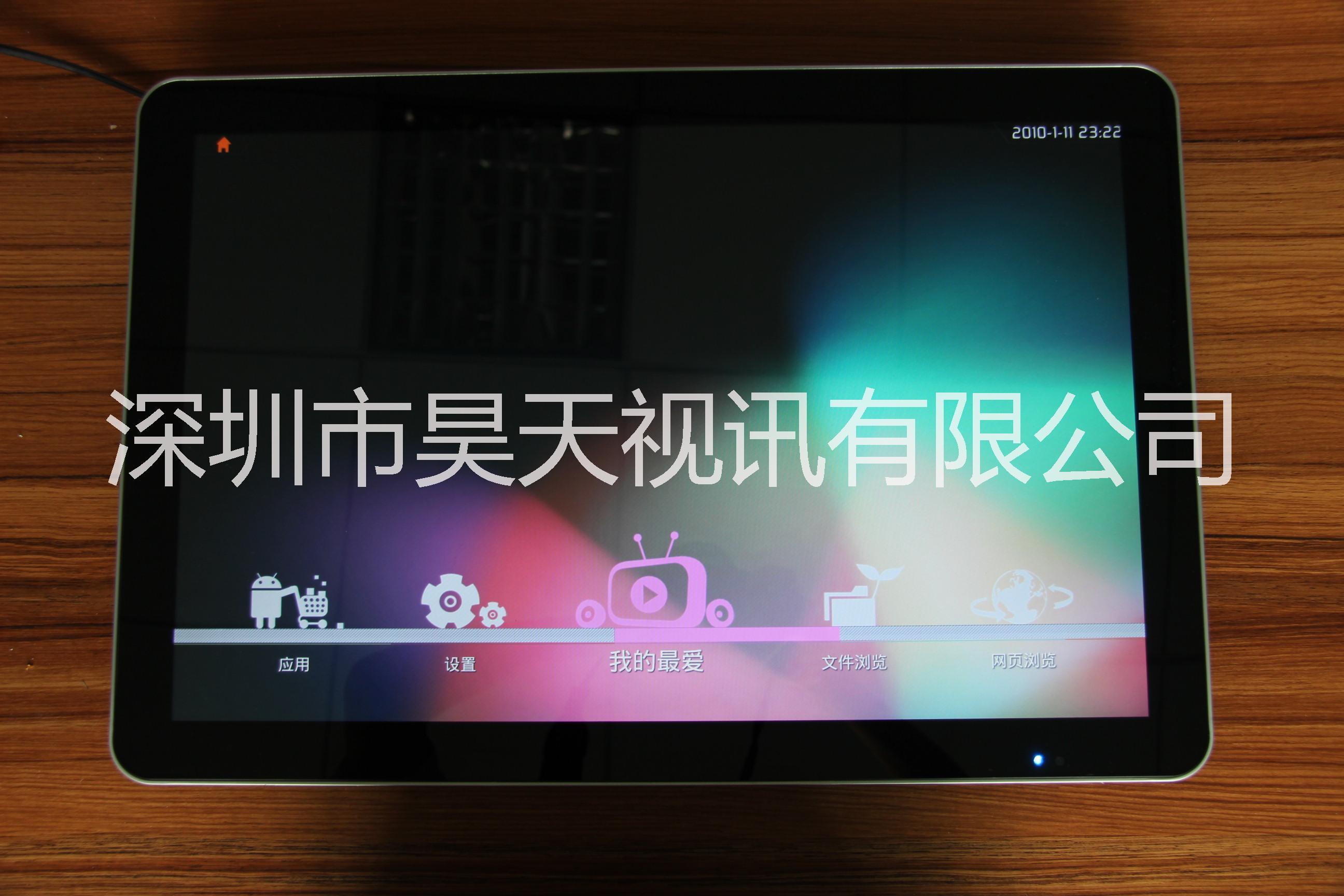 供应江苏 21.5寸挂式仿苹果款液晶显示器
