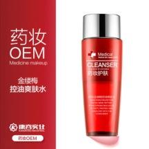 药妆oem化妆品葡萄多酚补钙隔离乳防晒乳SPF30 PA+++ oem加工防晒乳SPF30贴牌