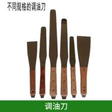 不锈钢调油刀锡膏搅拌刀带弯调墨刀油墨刮刀厂家直销批发
