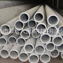惠州无缝钢管报价@惠州不锈钢无缝管价格@广州圆钢厂家直销,厂家批发